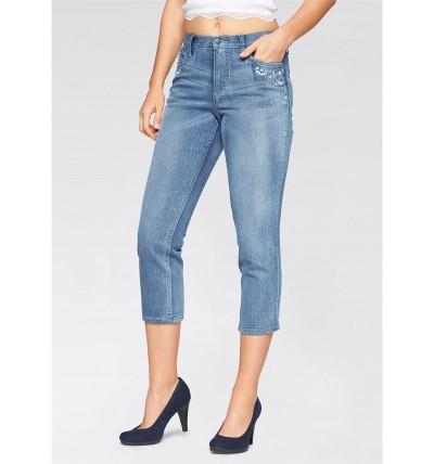 Spodnie damskie jeansy 3/4...